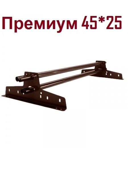 "Снегозадержатель 25х45 ""Премиум"" 3м -  Шоколад (RAL 8017)"