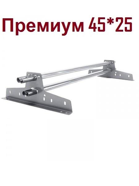 """Снегозадержатель """"Премиум"""" 3 м ЦИНК (ZN)"""