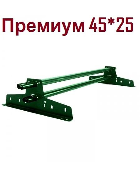 "Снегозадержатель 25х45 ""Премиум"" 3м - Зеленый мох (RAL 6005)"