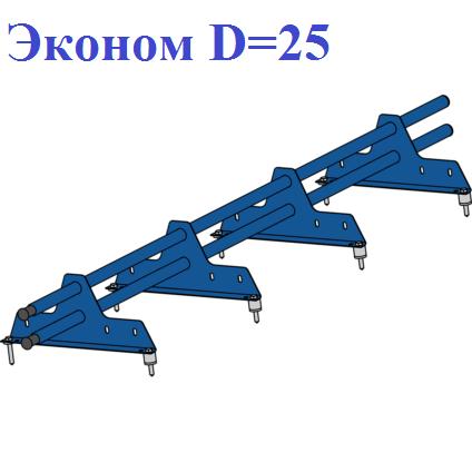 """Снегозадержатель """"Эконом"""" труба круглая 3м. D=25 RAL 5005 Сигнальный синий"""