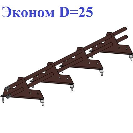 """Снегозадержатель """"Эконом"""" труба круглая 3м. D=25 RAL 8017 шоколад"""