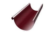 Желоб полукруглый 3 м 125/100 мм RAL 3005 Красное вино
