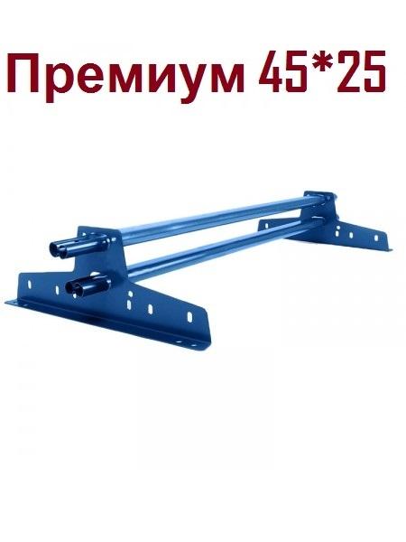 """Снегозадержатель 25х45 """"Премиум"""" 3м - Сигнальный синий (RAL 5005)"""